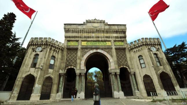 الشعّار يتمكن من الحصول على المركز الأول في قسم الهندسة بجامعة إسطنبول