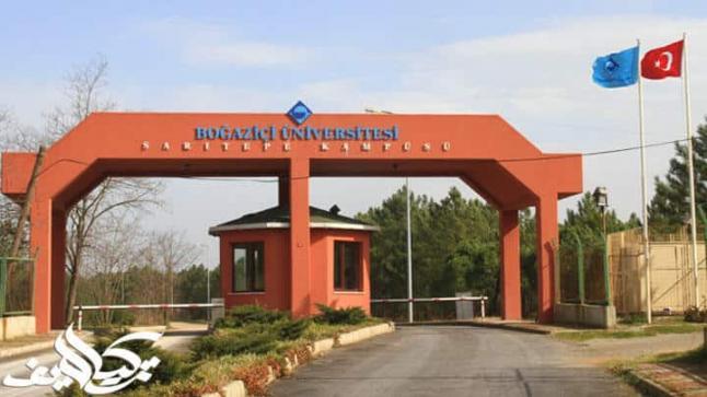 جامعة البسفور بوغازيتشي