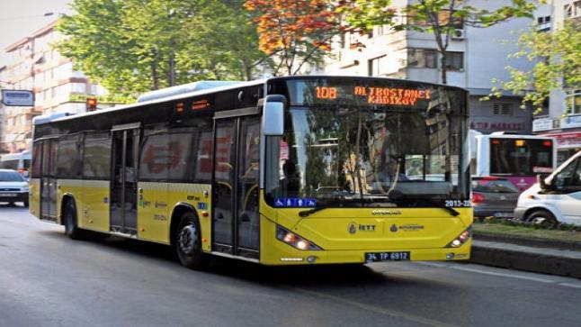 تعرف على أسعار المواصلات الجديدة في اسطنبول بداية من 1 يوليو 2017