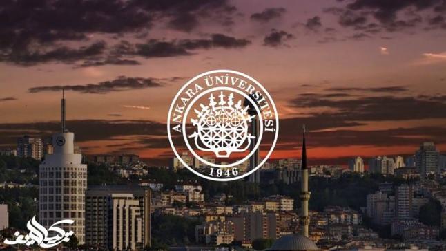 جامعة انقرة