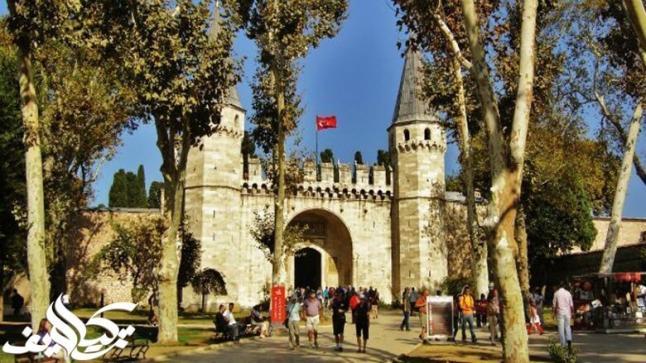 قصر توبكابي في اسطنبول Topkapı Sarayı