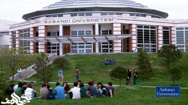 جامعة سابانجي في اسطنبول Sabanci University