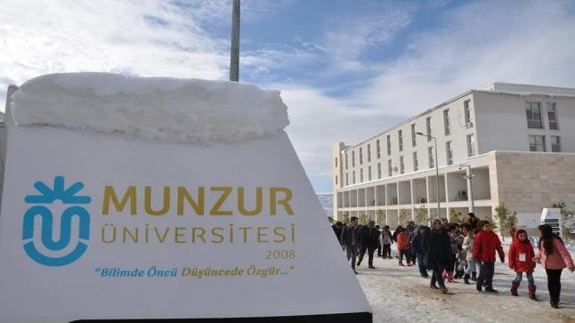 التسجيل في جامعة منذر في تونجلي لعام 2017 / 2018 تعرف على الشروط ورابط التقديم