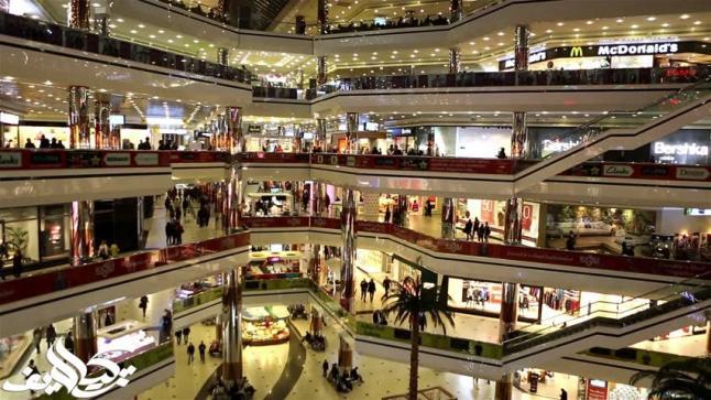 مول جواهر في اسطنبول Istanbul Cevahir Mall