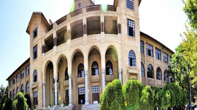 """شروط التسجيل في جامعة """"غازي"""" GAZİ ÜNİVERSİTESİ"""